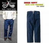 DRESS HIPPY BACK LACE TROUSERS NEP DENIM(ドレスヒッピー・バックレーストラウザーズ・ネップデニム)