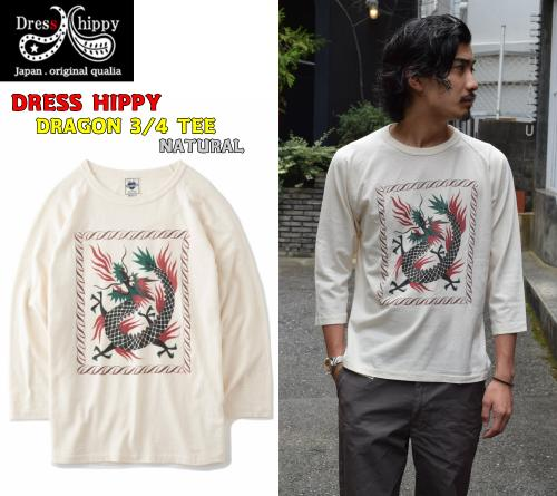 DRESS HIPPY DRAGON 3/4 TEE NATURAL(ドレスヒッピー・ドラゴン7分袖Tシャツ・ナチュラル)