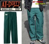 AT-DIRTY GASS PANTS GREEN(アットダーティク・ゲスパンツ・グリーン)
