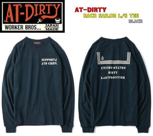 AT-DIRTY BACK SAILOR L/S TEE BLACK(アットダーティー・バックセーラー長袖Tシャツ・ブラック)