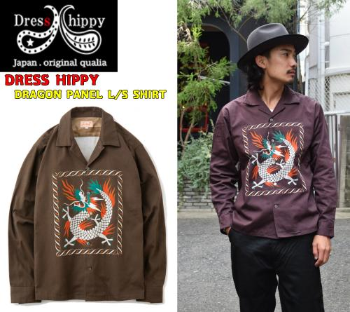 DRESS HIPPY DRAGON L/S SHIRT BROWN(ドレスヒッピー・ドラゴンロングスリーブシャツ・ブラウン)