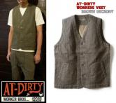 AT-DIRTY WORKERS VEST  BROWN HICKORY(アットダーティク・ワーカーズベスト・ブラウンヒッコリー)