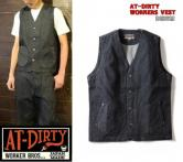AT-DIRTY WORKERS VEST  DENIM(アットダーティク・ワーカーズベスト・デニム)