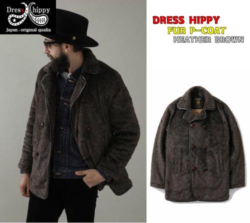 DRESS HIPPY FUR P-COAT HEATHER BROWN(ドレスヒッピー・ファーPコート・ヘザーブラウン)