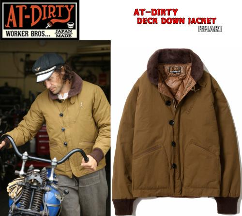 AT-DIRTY DECK DOWN JACKET KHAKIE