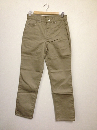 BULCO FIVE POCKET PANTS BE